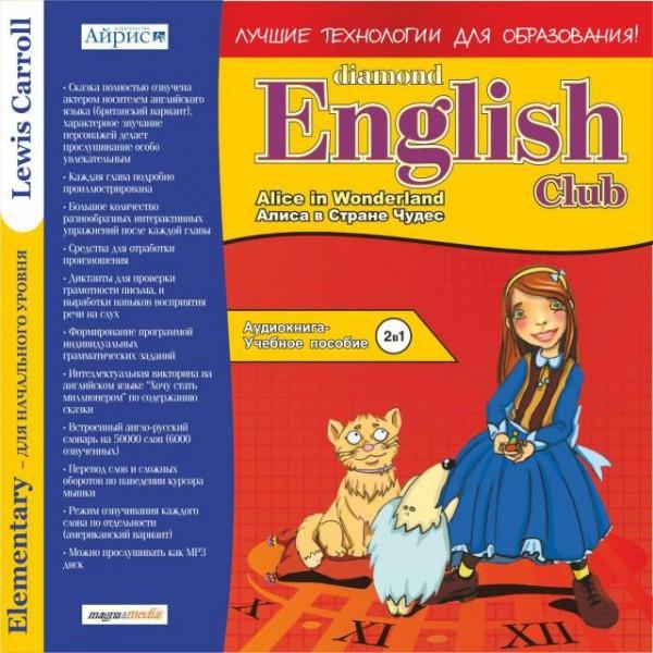 Diamond English Club: Alice in Wonderland / Алиса в Стране Чудес