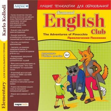 The Adventures of Pinocchio Diamond English Club/ Прикл. Пиноккио