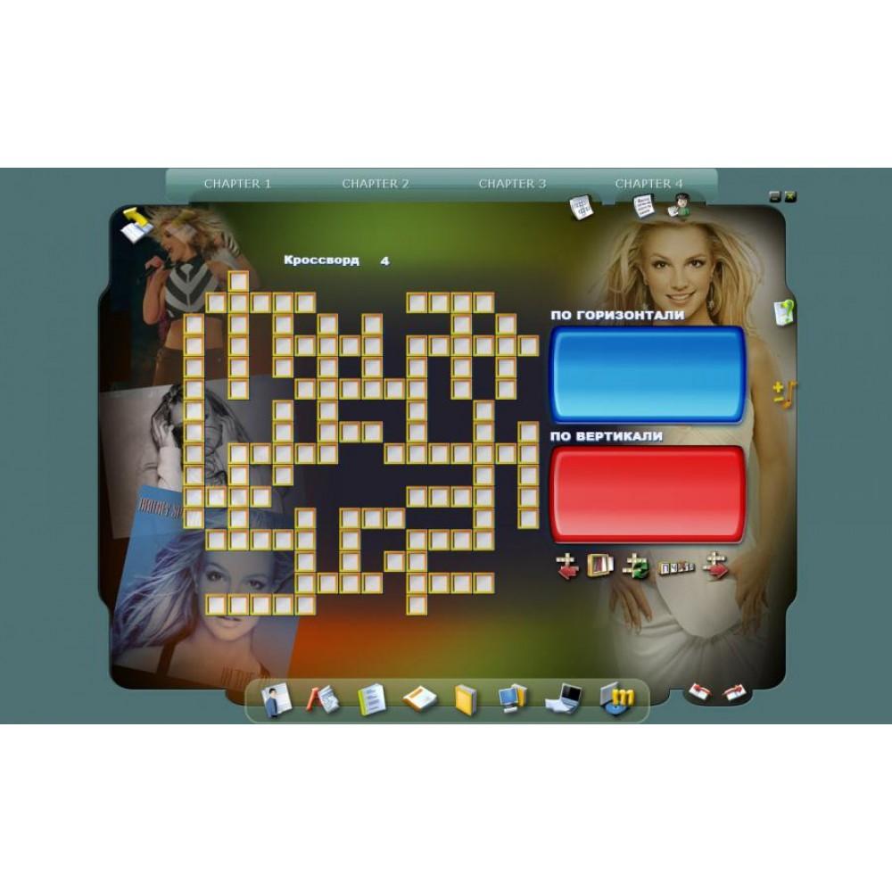 Уроки с Britney Spears