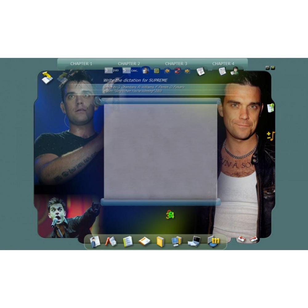 Уроки с Robbie Williams