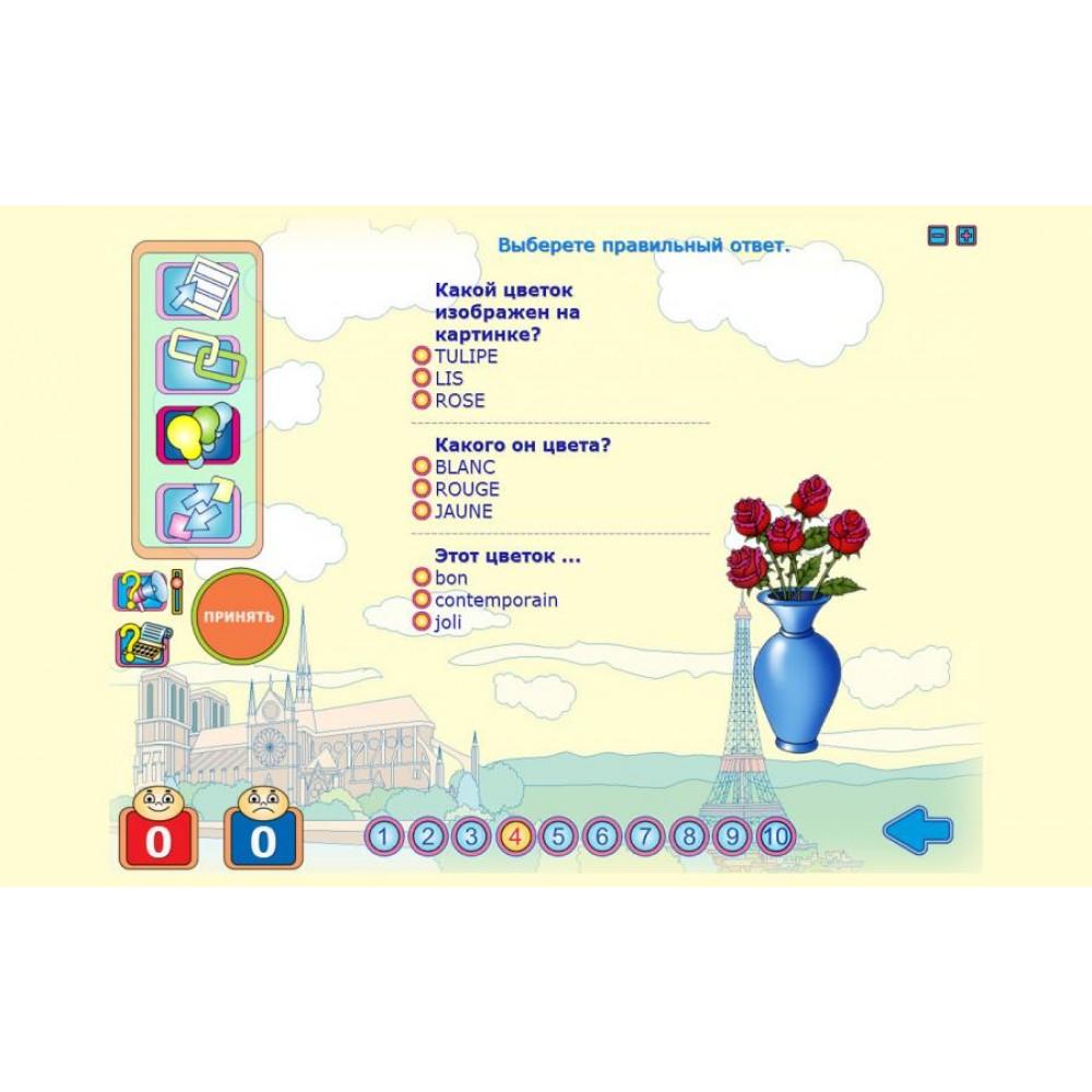 Чудо-словарик 2: Французский язык для детей