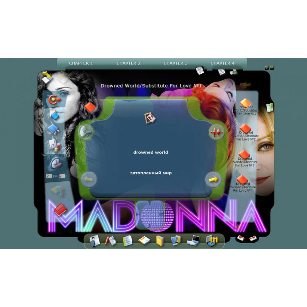Уроки с Madonna