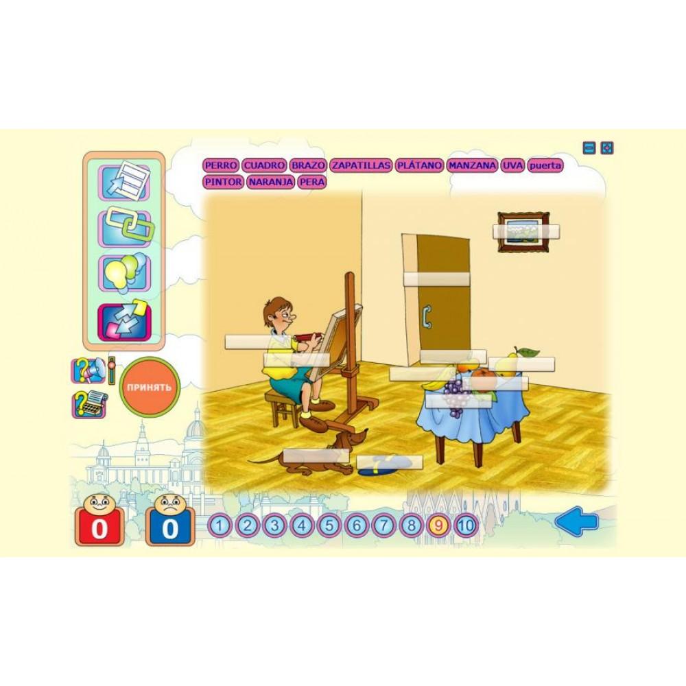 Чудо-словарик 2: Испанский язык для детей